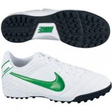 Покупайте сороконожки Nike