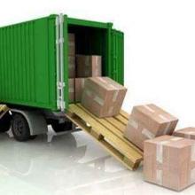 Замовити перевезення вантажу можна тут!