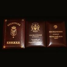 Замовити обкладинку на паспорт можна тут!