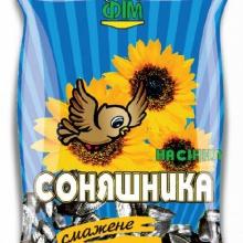 Смажене насіння соняшника! Купуємо за вигідною ціною!