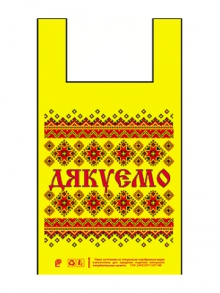 f27f1581d3c Продажа пакетов оптом от производителя - Объявления - Пакет ...