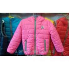 Купити куртки дитячі оптом можна тут - Оголошення - Дитячий одяг ... bc64d540dfc01