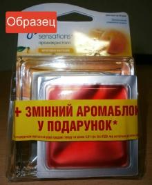 Продаётся пластиковая упаковка (Украина)