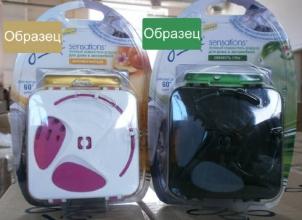 Блистер-упаковка для всех видов товаров