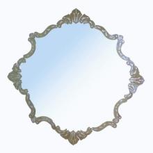 Тоноване голубе дзеркало відтепер в асортименті «Леал-Гласс»