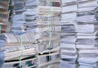 Вивозимо непотрібний папір з державних установ та офісів