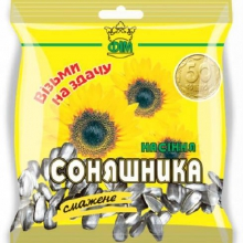 Предлагаем приобрести семена подсолнечника оптом в Украине