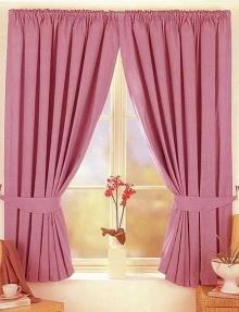 В продаже стильные шторы по привлекательной цене