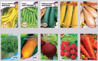 Пакеты для семян (Украина)