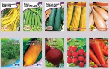 Пропонуємо купити упаковку для насіння
