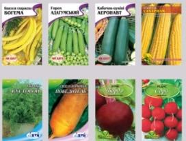 Виробництво упаковки для насіння (Україна)