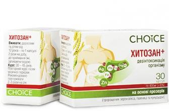 Препараты для снижения холестерина – недорого