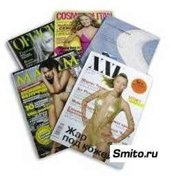 Розміщення реклами в пресі України і в країнах Європи