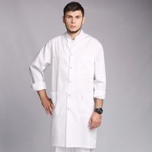 Покупайте халат для врача