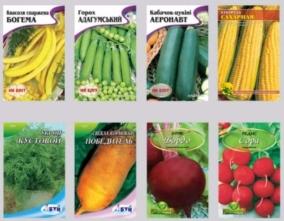 Упаковка насіння: замовляйте у нас!