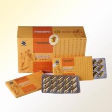 Предлагаем купить препараты для защиты печени «Сигсесс»