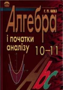 Заказывайте учебники (1 класс) по оптовым ценам