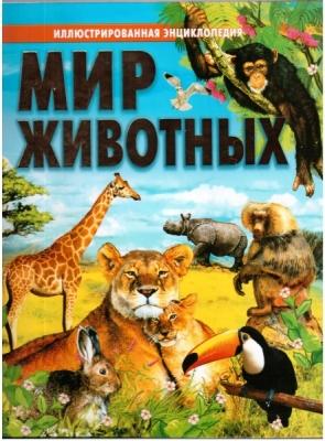 Пізнавальні дитячі книги