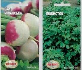 Пакеты для семян оптом (Украина)