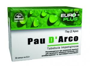 Продаємо Пау Д'Арко в капсулах за доступною ціною