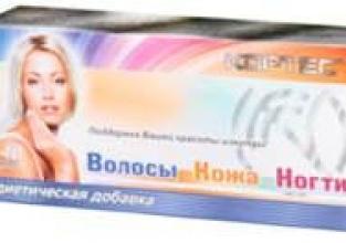 Витамины для волос и кожи на fito-market.ub.ua