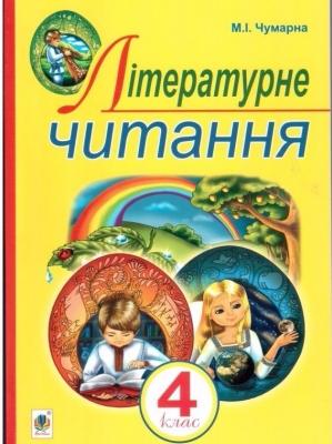 Заказать учебники в Украине — легко с Ukrbook