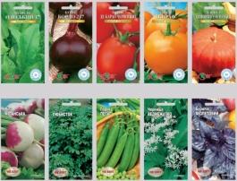 Пакети для насіння від виробника!