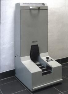 Продається автомат чищення взуття