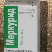 Предлагаем оптовые поставки лекарств