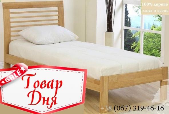 Цена кровати снижена на 150 грн