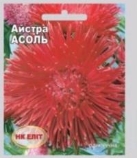 Продається упаковка для насіння квітів