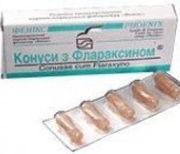 Предлагаем эффективные фитосвечи гинекологические