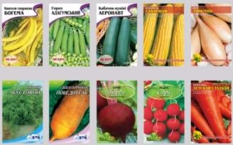 У продажі упаковка для насіння - гарантія якості!