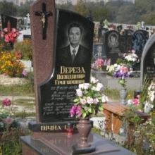 Предлагаем памятник из мраморной крошки (Нововолынск)