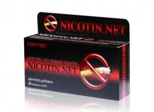 Пропонуємо ефективне лікування нікотинової залежності
