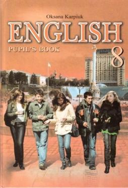 Підручники з англійської мови оптом