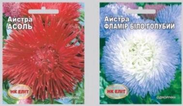 Современная упаковка для семян - заказывайте оптом!