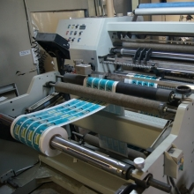 Предлагаем производство гибкой упаковки