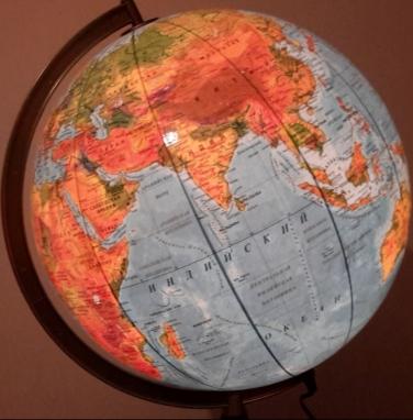 Атлас, карты, глобус мира – картографическая продукция в «Ukrbook»
