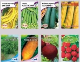 Якісні пакети для насіння на замовлення!