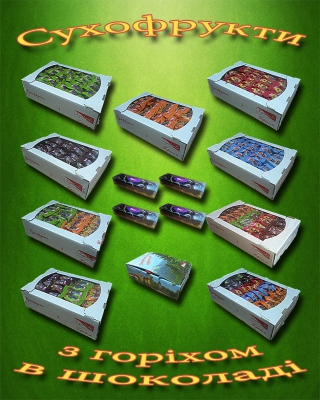 Корисні цукерки із сухофруктів та грецького горіха