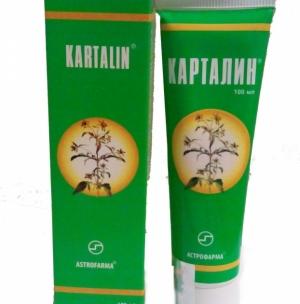 Пропонуємо «Карталін» купити (Київ) недорого