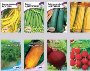 Упаковка для насіння за низькими цінами!