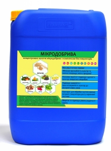 Органічні добрива купити – agrotime.ub.ua