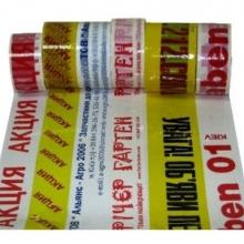 Пропонуємо виробництво упаковки на замовлення