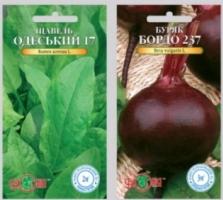 В продаже бумажные пакеты для семян