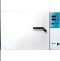 Реализуем стерилизатор гп-80 для медучреждений