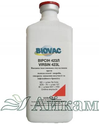 Інактивована вакцина Біовак (Ізраїль) - перевірений препарат!