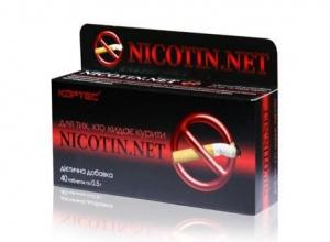 Ефективні препарати від куріння - в нашому інтернет-магазині!