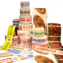 Пропонуємо виробництво етикеток на замовлення